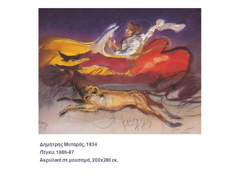 Ράλλης Κοψίδης, 1929 Σύνθεση, 1978 Λάδι σε μουσαμά, 100x140 εκ.