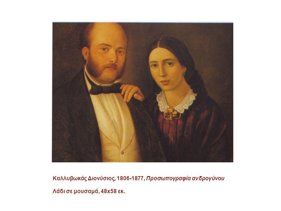 Γεώργιος Άβλιχος, 1842-1909 Κοπέλα στο παράθυρο Λάδι σε μουσαμά, 63x50 εκ.