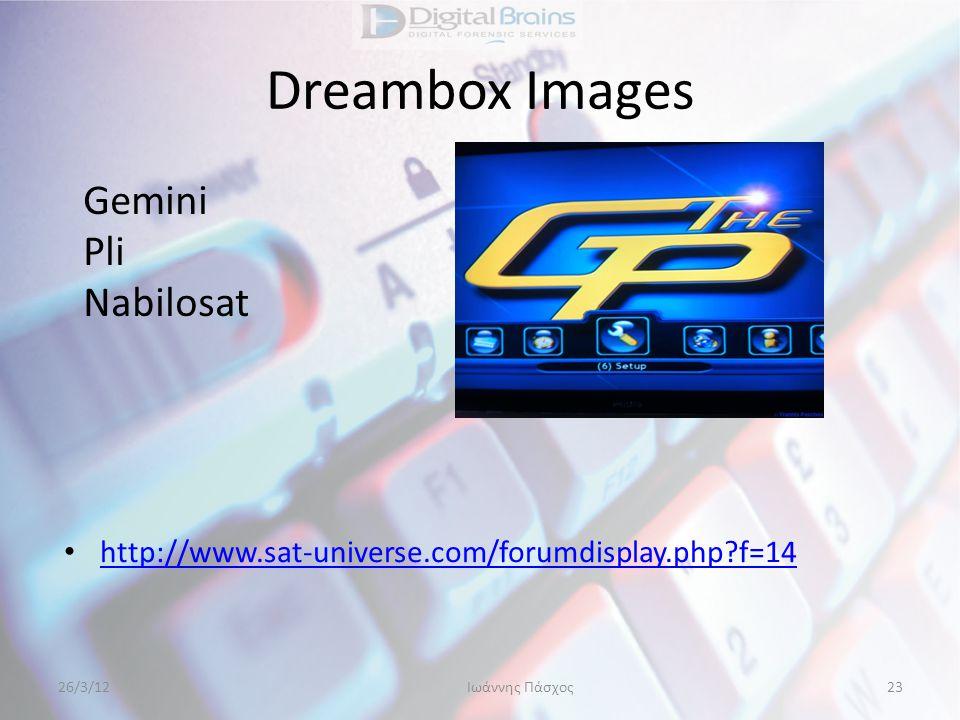 Dreambox Images • http://www.sat-universe.com/forumdisplay.php?f=14 http://www.sat-universe.com/forumdisplay.php?f=14 Gemini Pli Nabilosat 26/3/12Ιωάν