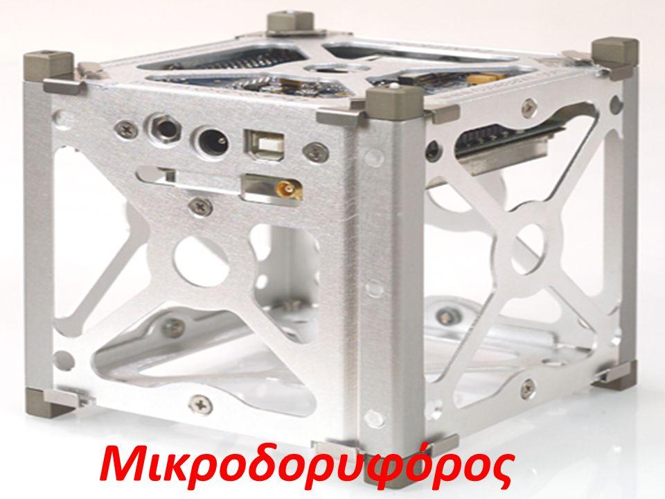 Πείραμα Γραφενίου Σκοπός μας είναι να κάνουμε μετρήσεις στο διάστημα ώστε να δούμε την ανθεκτικότητα του γραφενίου στην ακτινοβολία Γι'αυτό τον σκοπό κατασκευάζουμε τρανζίστορ γραφενίου τα οποία θα ακτινοβοληθούν για όσο ο δορυφόρος θα βρίσκεται σε τροχιά