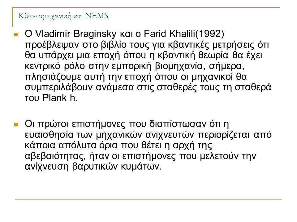 Κβαντομηχανική και NEMS  Ο Vladimir Braginsky και ο Farid Khalili(1992) προέβλεψαν στο βιβλίο τους για κβαντικές μετρήσεις ότι θα υπάρχει μια εποχή ό