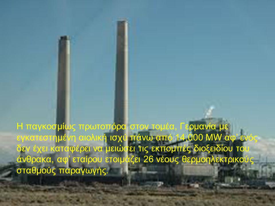 Σε τέτοια δίκτυα η ενέργεια που παράγεται καταναλώνεται επί τόπου χωρίς απώλειες σε μεταφορές και χωρίς την ανάγκη μεγάλων και λειτουργικά δύσκαμπτων συμβατικών σταθμών παραγωγής που παραμένουν σε άεργη λειτουργία.