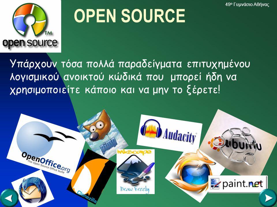 Δωρεάν λογισμικό - αδεια χρήσης Προσοχή στους όρους της άδειας χρήσης Πολλά freeware προγράμματα επιτρέπουν τη δωρεάν χρήση και ανταλλαγή μεταξύ χρηστ