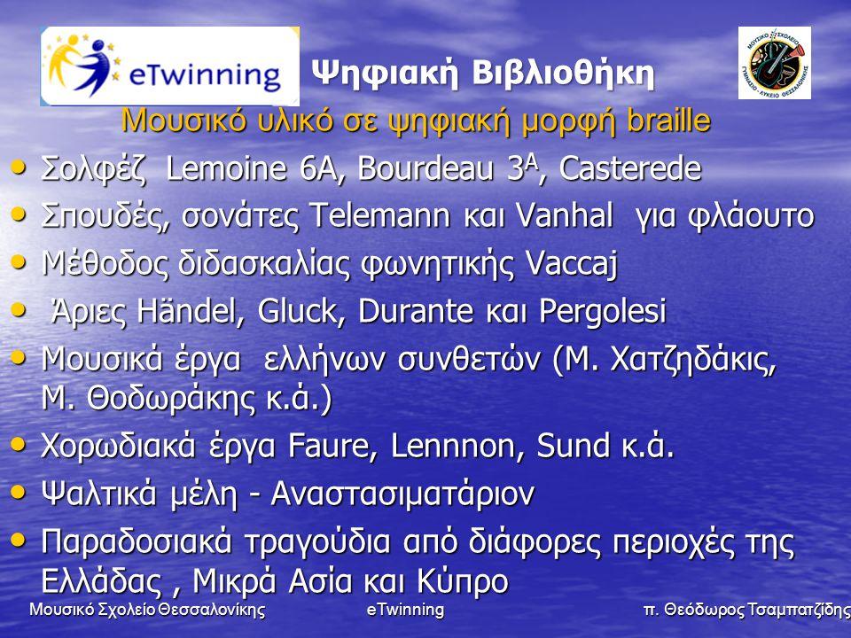 Ψηφιακή Βιβλιοθήκη Ψηφιακή Βιβλιοθήκη Μουσικό υλικό σε ψηφιακή μορφή braille • Σολφέζ Lemoine 6A, Bourdeau 3 A, Casterede • Σπουδές, σονάτες Telemann