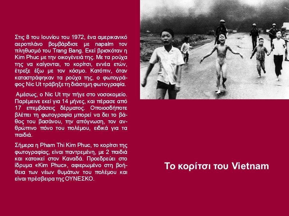 Στις 8 του Ιουνίου του 1972, ένα αμερικανικό αεροπλάνο βομβάρδισε με napalm τον πληθυσμό του Trang Bang.