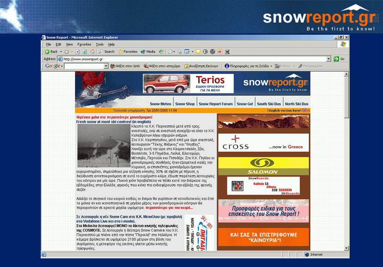 SNOW REPORT 2005-2006.: