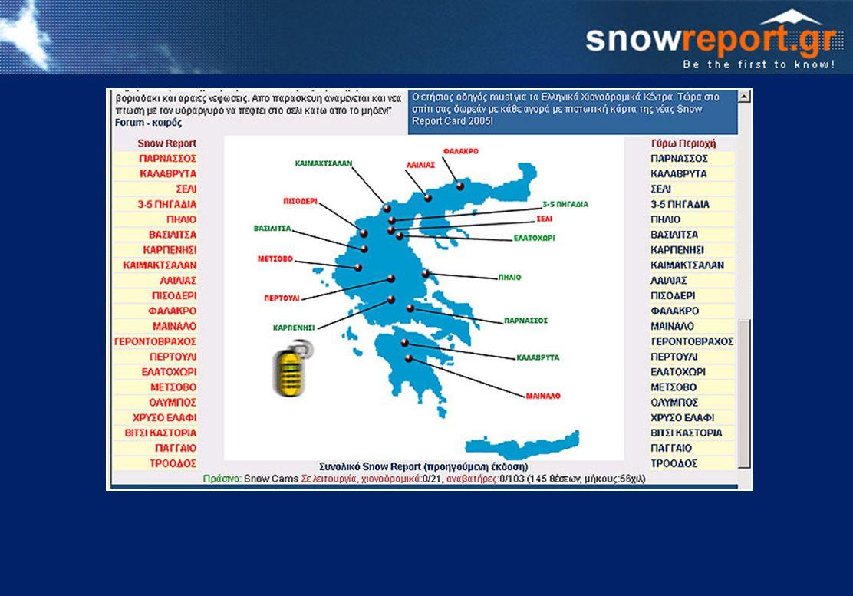 SNOW REPORT 2005-2006