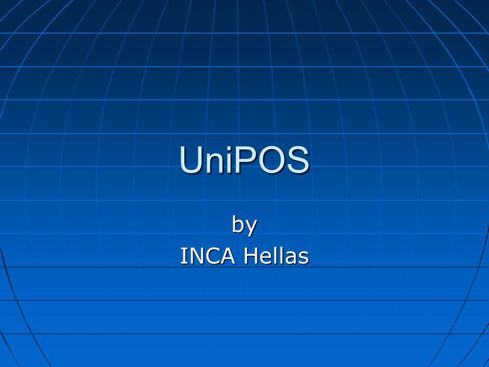 UniPOS  Χαρακτηρίζει μια νέα εποχή στα προγράμματα για χώρους εστίασης και όχι μόνο.
