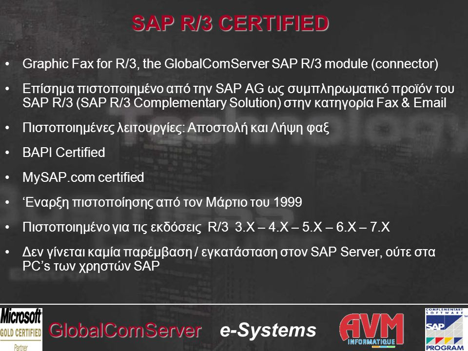 e-SystemsGlobalComServer SAP R/3 CERTIFIED •Graphic Fax for R/3, the GlobalComServer SAP R/3 module (connector) •Επίσημα πιστοποιημένο από την SAP AG