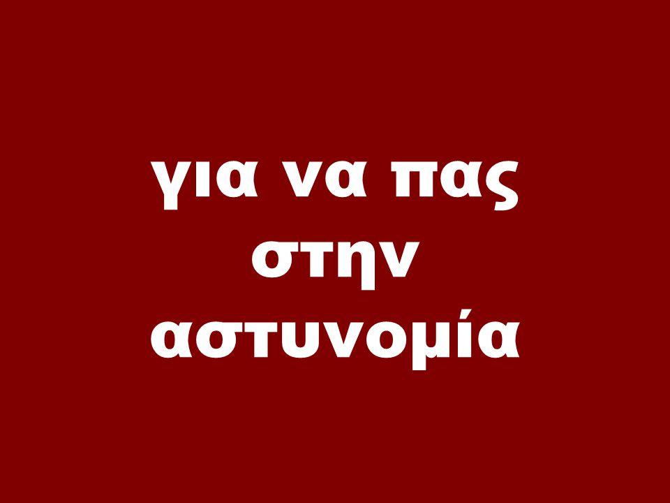 αναδιαπραγμάτευση του χρέους», αυτή θα γίνει.