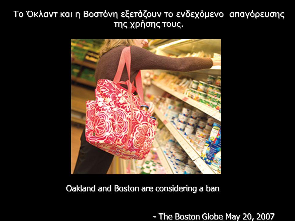 Oakland and Boston are considering a ban - The Boston Globe May 20, 2007 Το Όκλαντ και η Βοστόνη εξετάζουν το ενδεχόμενο απαγόρευσης της χρήσης τους.