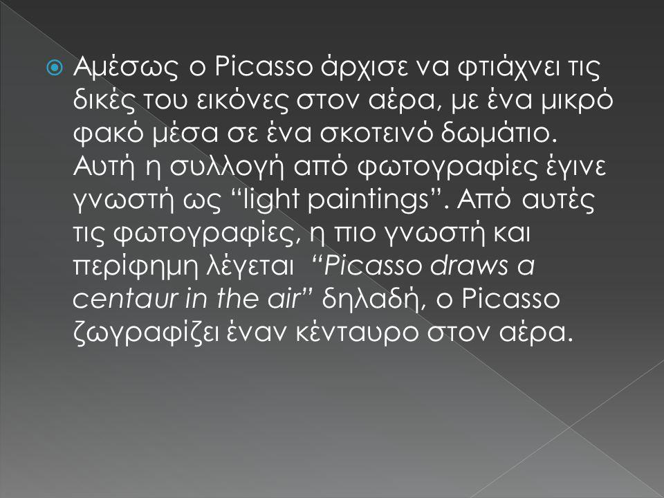  Αμέσως ο Picasso άρχισε να φτιάχνει τις δικές του εικόνες στον αέρα, με ένα μικρό φακό μέσα σε ένα σκοτεινό δωμάτιο. Αυτή η συλλογή από φωτογραφίες