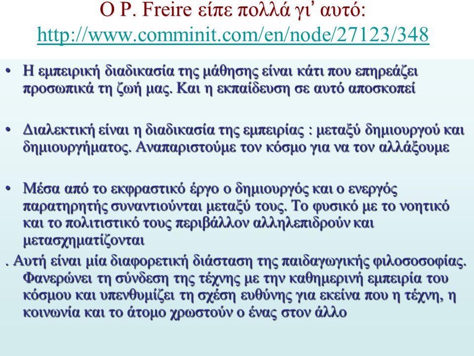 Ο P. Freire είπε πολλά γι ' αυτό: Ο P. Freire είπε πολλά γι ' αυτό: http://www.comminit.com/en/node/27123/348 http://www.comminit.com/en/node/27123/34