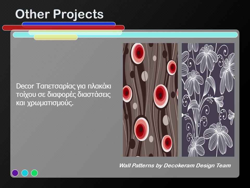 Other Projects Wall Patterns by Decokeram Design Team Decor Ταπετσαρίας για πλακάκι τοίχου σε διαφορές διαστάσεις και χρωματισμούς.