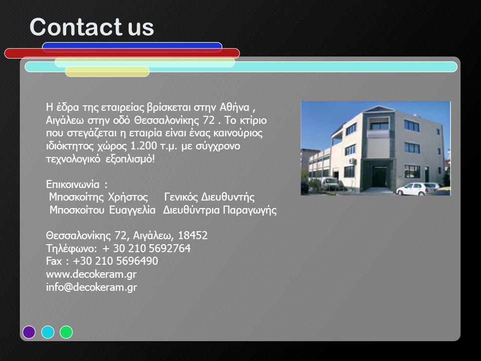 Contact us H έδρα της εταιρείας βρίσκεται στην Αθήνα, Αιγάλεω στην οδό Θεσσαλονίκης 72. Το κτίριο που στεγάζεται η εταιρία είναι ένας καινούριος ιδιόκ