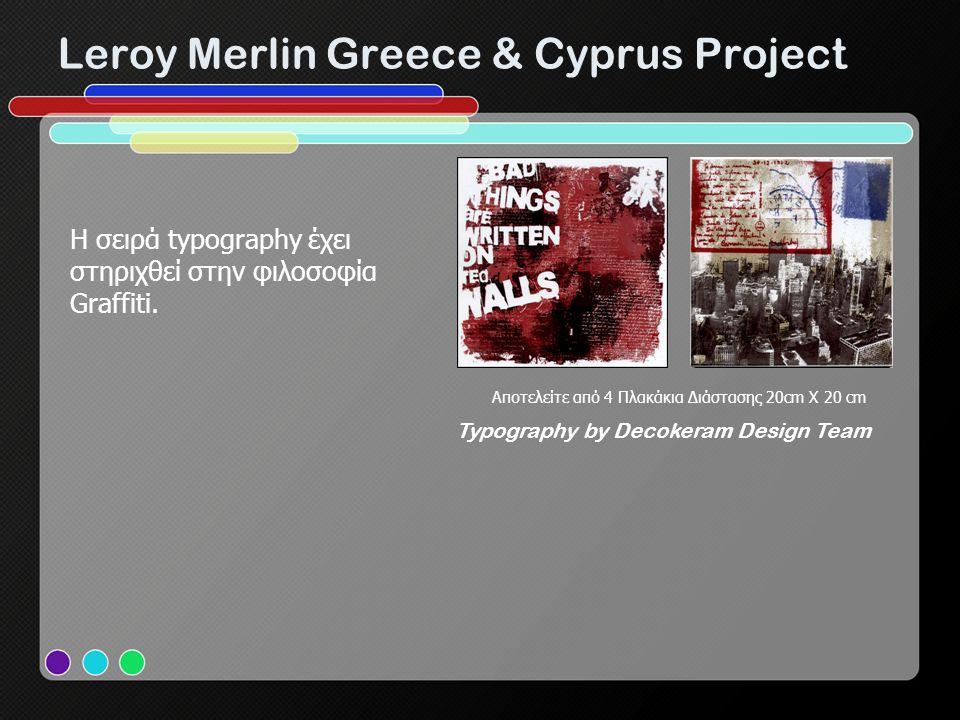 Leroy Merlin Greece & Cyprus Project Αποτελείτε από 4 Πλακάκια Διάστασης 20cm X 20 cm Typography by Decokeram Design Team H σειρά typography έχει στηρ