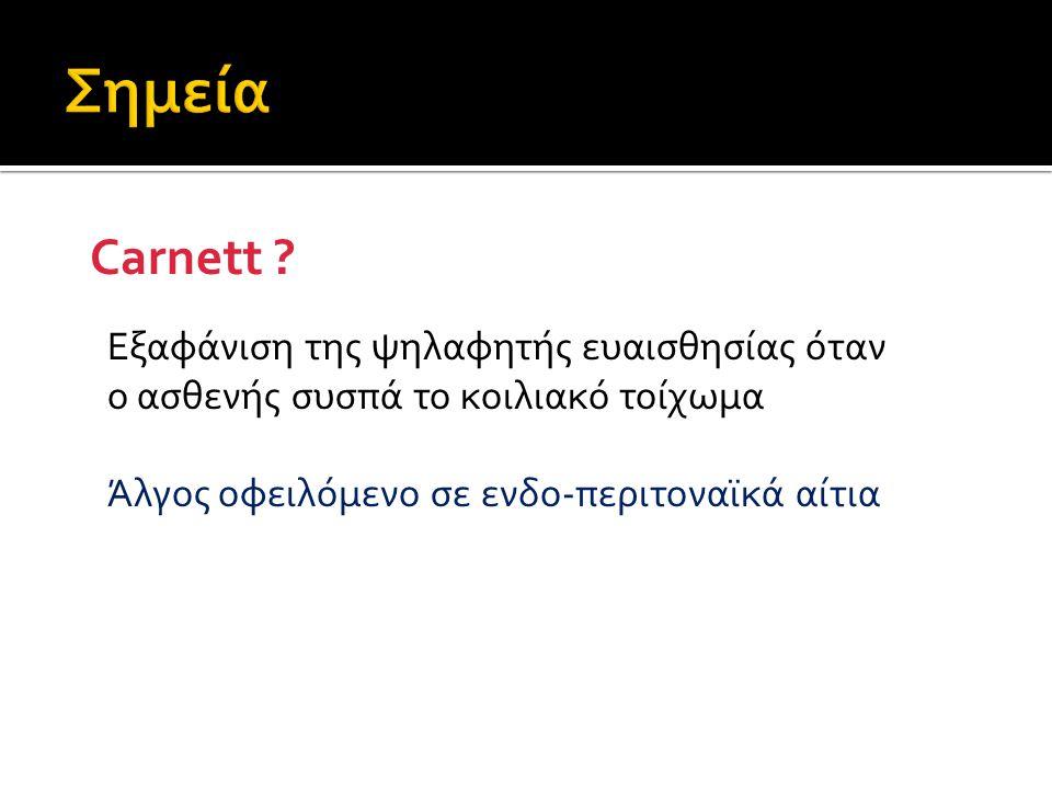 Carnett .