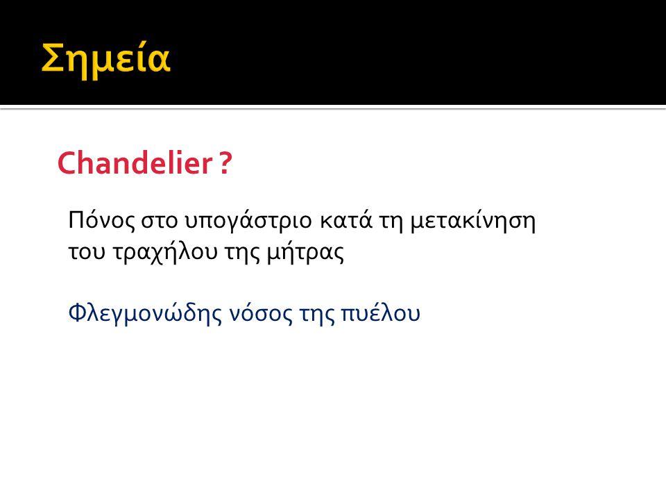 Chandelier .