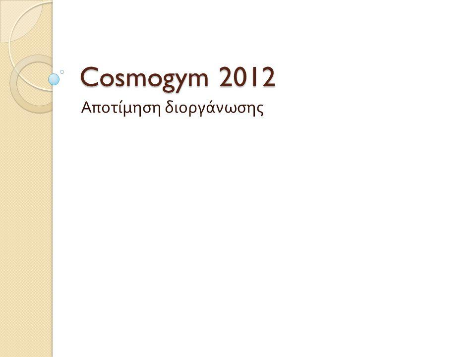 Cosmogym 2012 Αποτίμηση διοργάνωσης