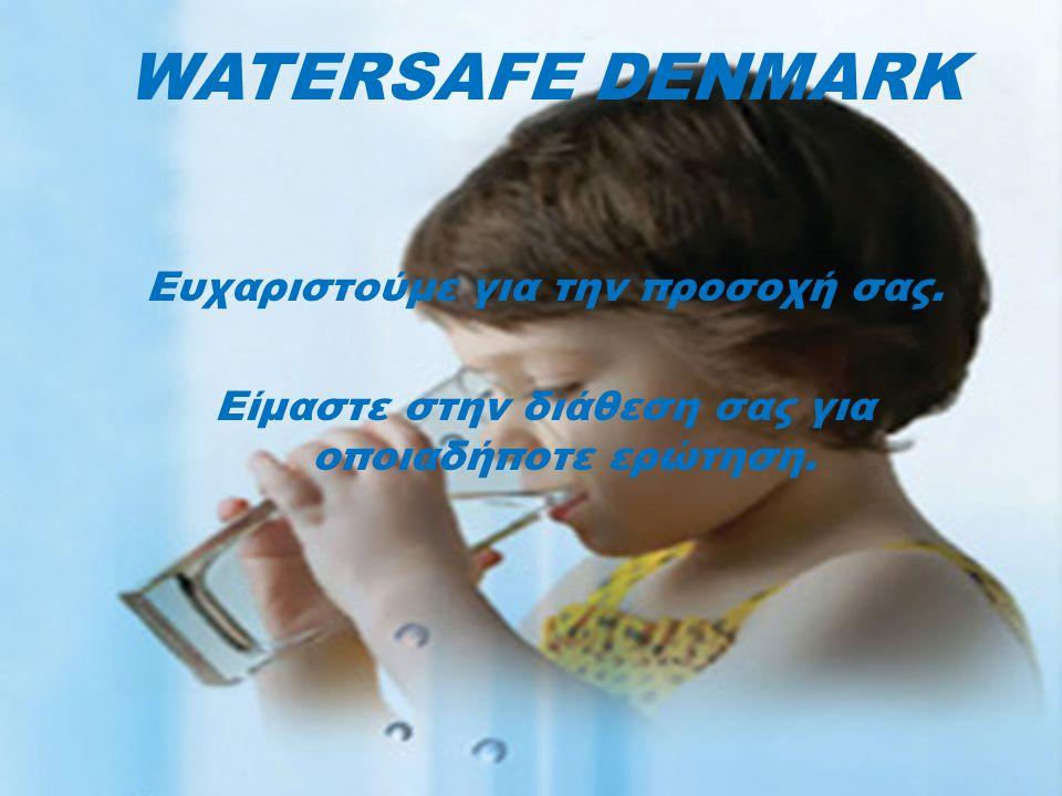 WATERSAFE DENMARK Ευχαριστούμε για την προσοχή σας. Είμαστε στην διάθεση σας για οποιαδήποτε ερώτηση.