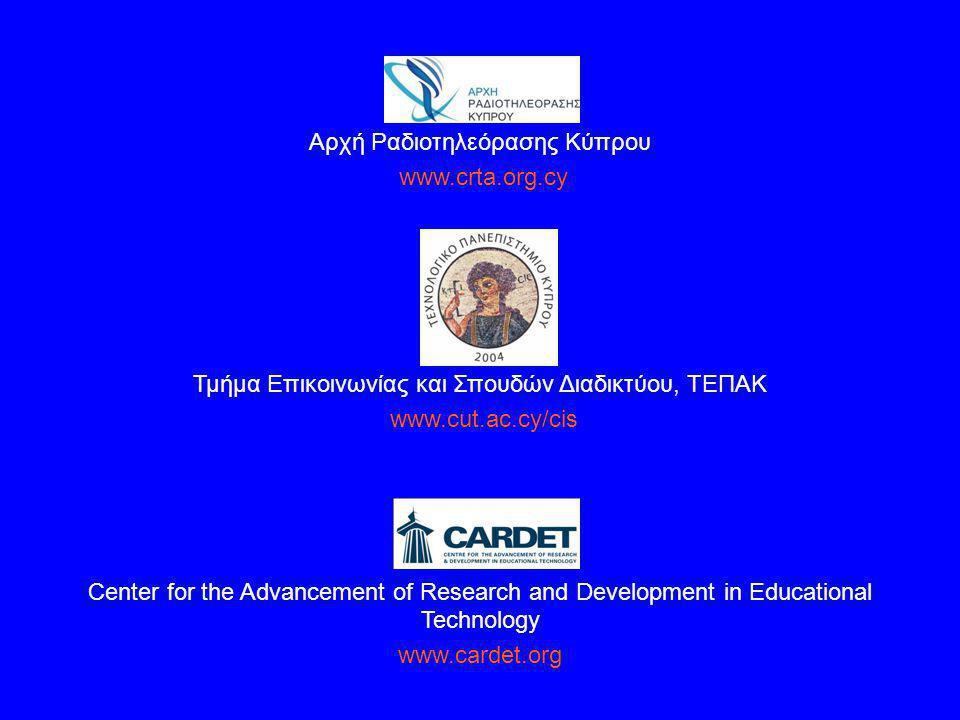 Αρχή Ραδιοτηλεόρασης Κύπρου www.crta.org.cy Τμήμα Επικοινωνίας και Σπουδών Διαδικτύου, ΤΕΠΑΚ www.cut.ac.cy/cis Center for the Advancement of Research