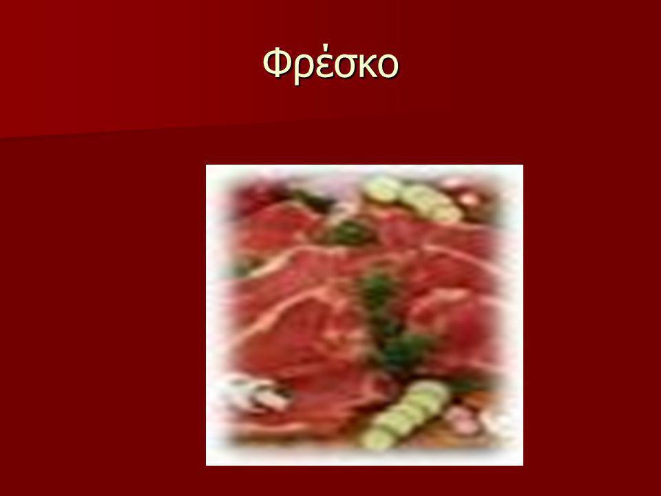 Τα ισοδύναμα του κρέατος 3  Τα όσπρια