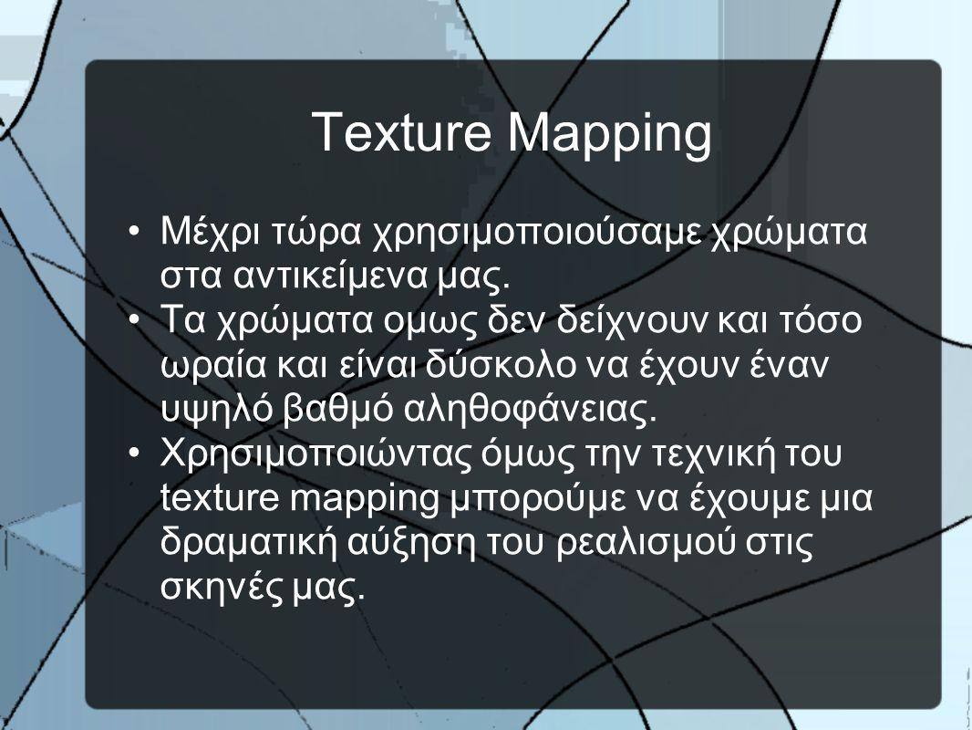 Texture Mapping •Mέχρι τώρα χρησιμοποιούσαμε χρώματα στα αντικείμενα μας.