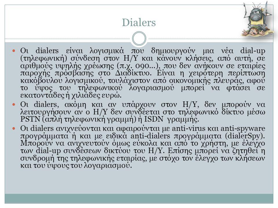 Dialers  Οι dialers είναι λογισμικά που δημιουργούν μια νέα dial-up (τηλεφωνική) σύνδεση στον Η/Υ και κάνουν κλήσεις, από αυτή, σε αριθμούς υψηλής χρ