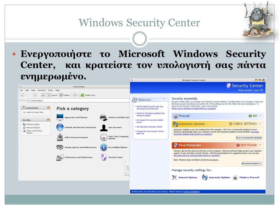 Windows Security Center  Ενεργοποιήστε το Microsoft Windows Security Center, και κρατείστε τον υπολογιστή σας πάντα ενημερωμένο.