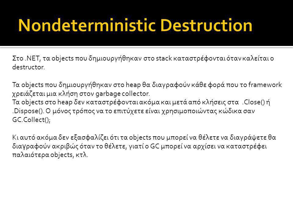Στο.NET, τα objects που δημιουργήθηκαν στο stack καταστρέφονται όταν καλείται ο destructor. Τα objects που δημιουργήθηκαν στο heap θα διαγραφούν κάθε