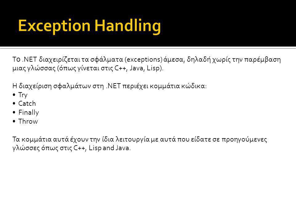 T ο.NET διαχειρίζεται τα σφάλματα (exceptions) άμεσα, δηλαδή χωρίς την παρέμβαση μιας γλώσσας (όπως γίνεται στις C++, Java, Lisp). Η διαχείριση σφαλμά