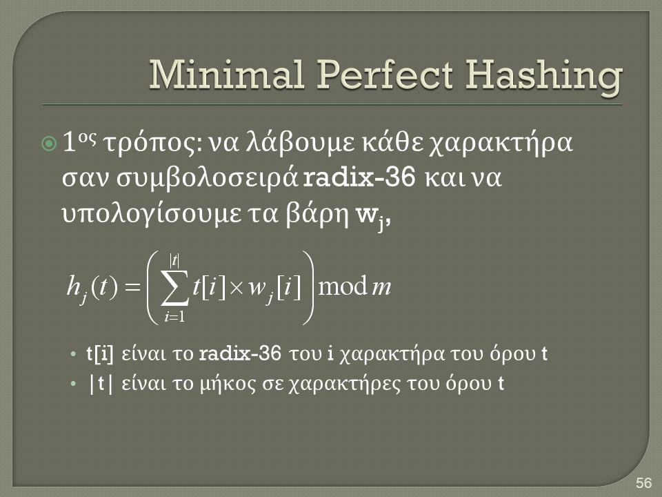  1 ος τρόπος : να λάβουμε κάθε χαρακτήρα σαν συμβολοσειρά radix-36 και να υπολογίσουμε τα βάρη w j, • t[i] είναι το radix-36 του i χαρακτήρα του όρου
