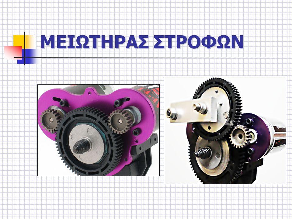 ΧΑΡΑΚΤΗΡΙΣΤΙΚΑ ΜΙΚΡΟΕΛΕΓΚΤΗ  Η θύρα PORTB για την έξοδο των δύο σημάτων PWM που οδηγούν το σερβοκινητήρα και τον ελεγκτή ταχύτητας  Οι χρονιστές Timer0 και Timer1 για την παραγωγή των δύο σημάτων PWM  O χρονιστής Timer2 για την μέτρηση της διάρκειας κάθε κίνησης  Η υπομονάδα USART Για την σειριακή επικοινωνία με τον υπολογιστή  Σήματα διακοπής Κατά την παραγωγή των σημάτων PWM