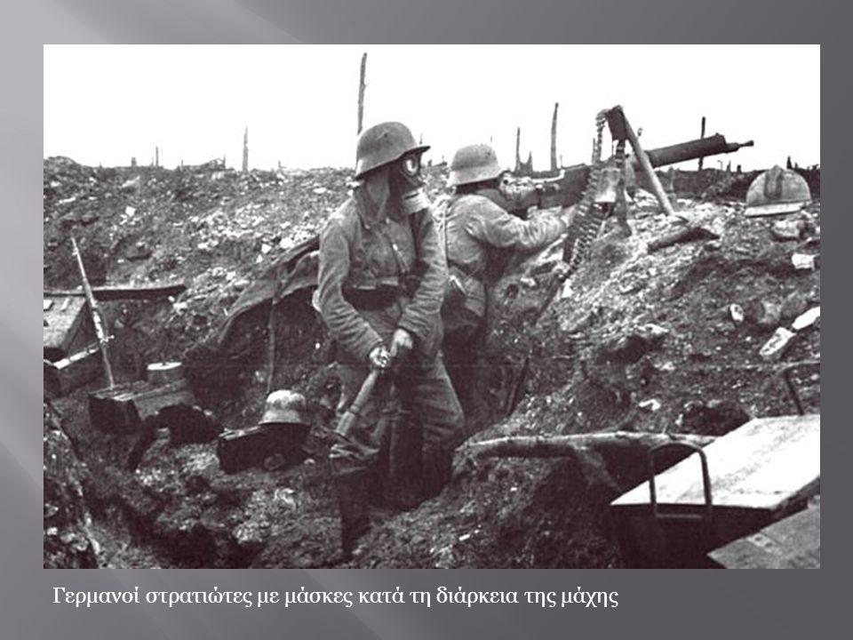  Κατά το τέλος του πολέμου υπογράφεται η συμφωνία του Λιβάνου το 1944 από πολιτικές και αντιστασιακές δυνάμεις της Ελλάδας.