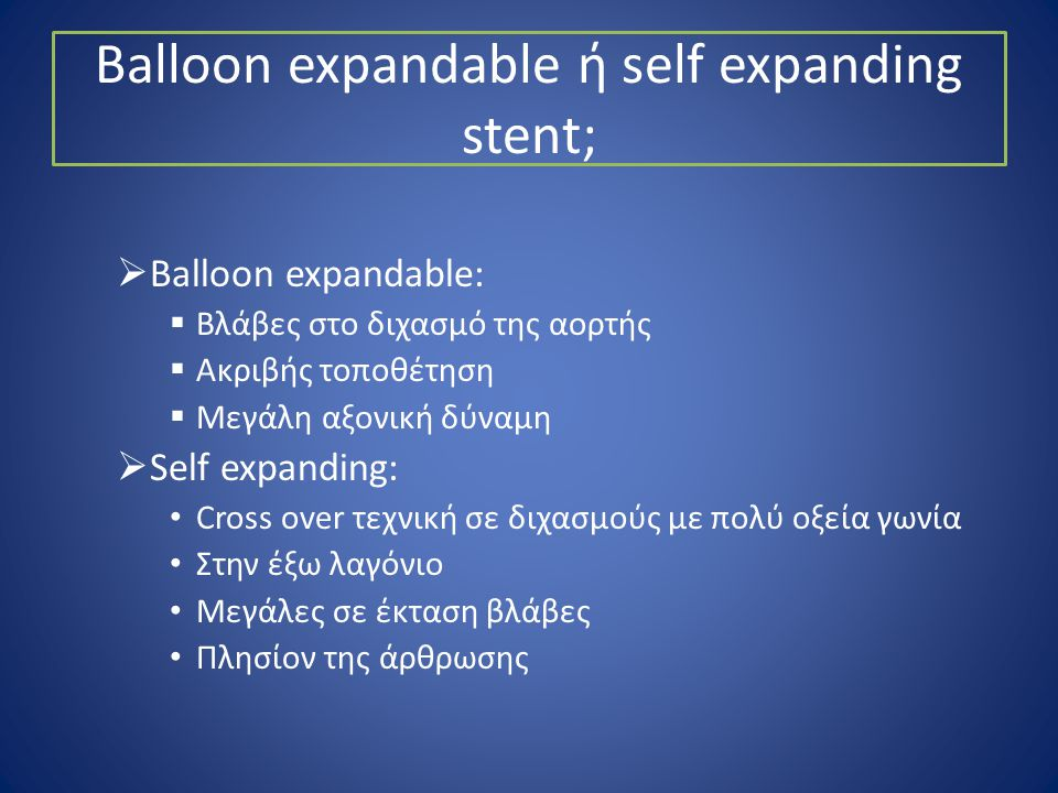 Balloon expandable stent