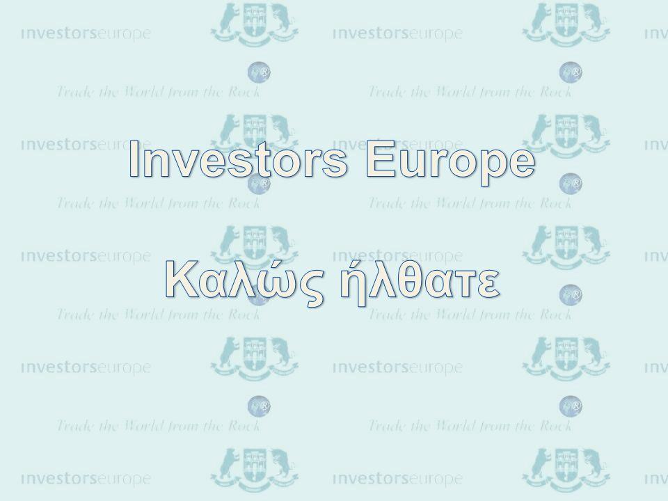 Περιεχόμενα o Ποια είναι η Investors Europe o Ορολογίες / Έννοιες / Κατανόηση o Τι είναι η μόχλευση.