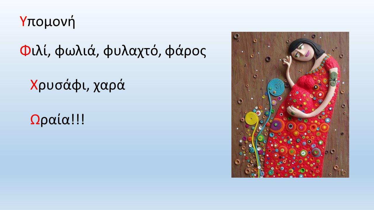 Νοικοκυρά νεράιδα Ομορφη, ουρανός Πεταλούδα, πουλάκι, περιστέρι, παπαρούνα Ρόδο Σ' αγαπώ! Τριαντάφυλλο