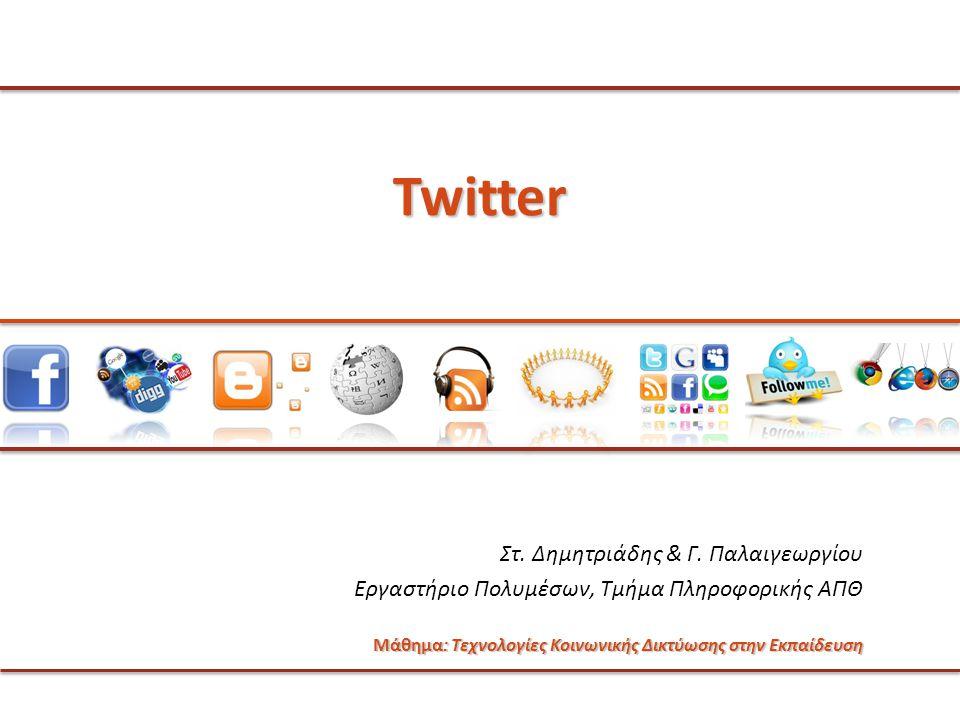 Twitter Στ. Δημητριάδης & Γ.