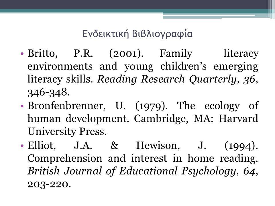 Ενδεικτική βιβλιογραφία •Britto, P.R.(2001).