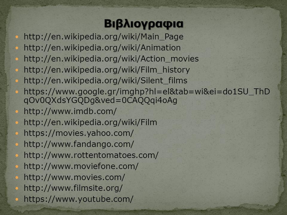  http://en.wikipedia.org/wiki/Main_Page  http://en.wikipedia.org/wiki/Animation  http://en.wikipedia.org/wiki/Action_movies  http://en.wikipedia.o