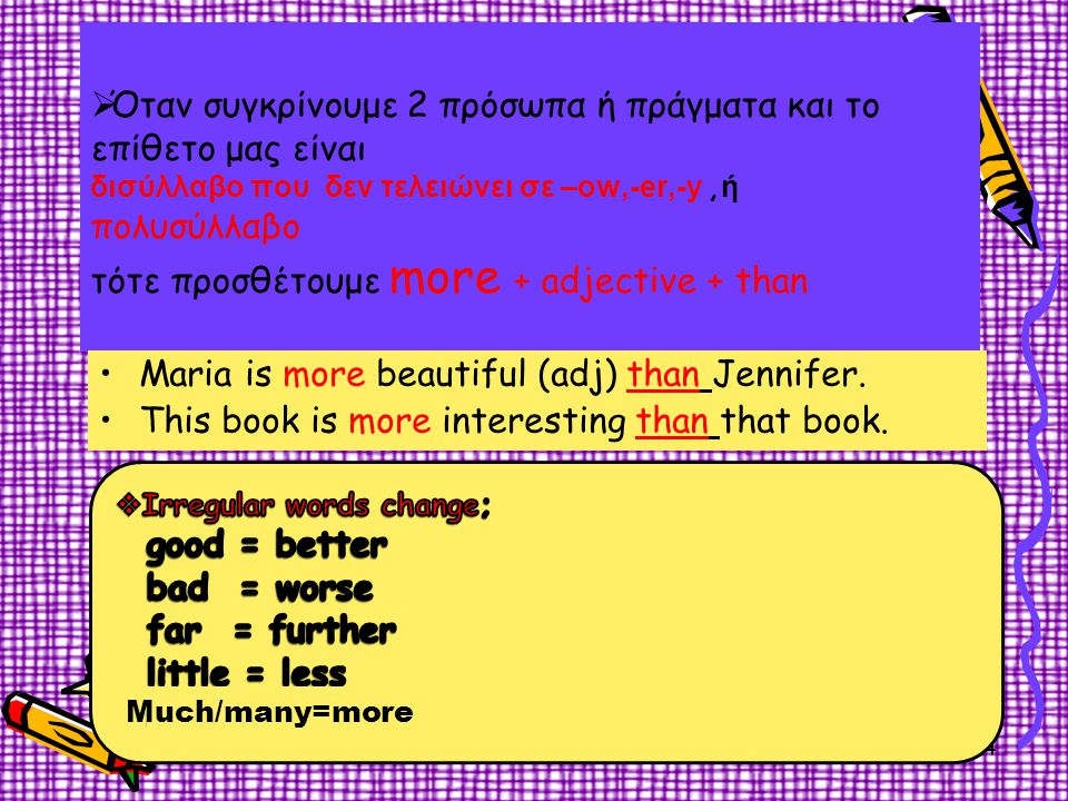 21.06.2014Comperative VS Superlative4  Όταν συγκρίνουμε 2 πρόσωπα ή πράγματα και το επίθετο μας είναι δισύλλαβο που δεν τελειώνει σε –οw,-er,-y, ή πο