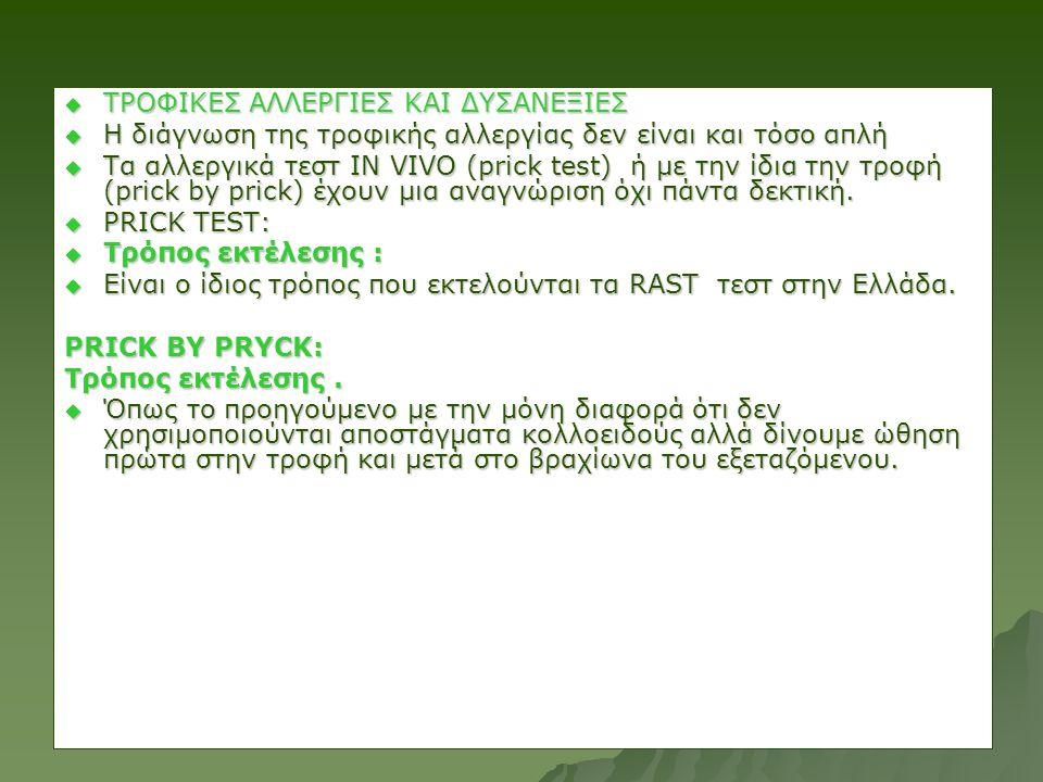 ΦΥΣΙΟΛΟΓΙΚΟ ΛΕΥΚΟΚΥΤΤΑΡΟ