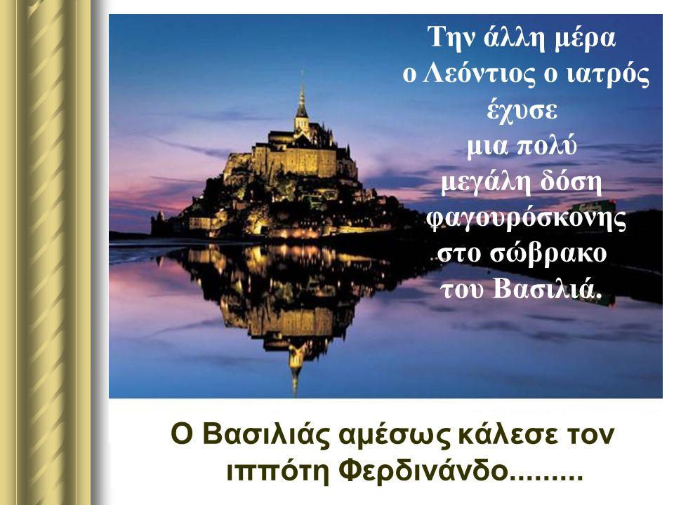 Ηθικόν δίδαγμα ; … Να πληρώνεις τα χρέη σου !!!.