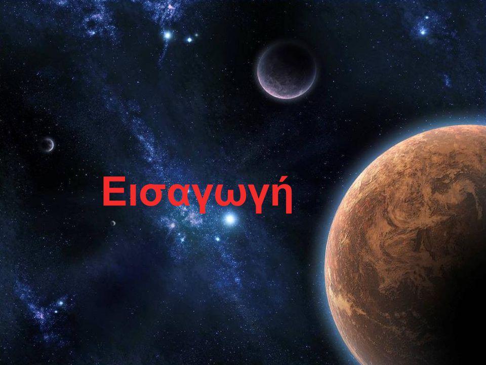 Οι επιστήμονες παρατήρησαν την διαστολή του σύμπαντος με επιταχυνόμενη ταχύτητα, λόγω της σκοτεινής ύλης η οποία είναι περισσότερο από 96% της ύλης του σύμπαντος.