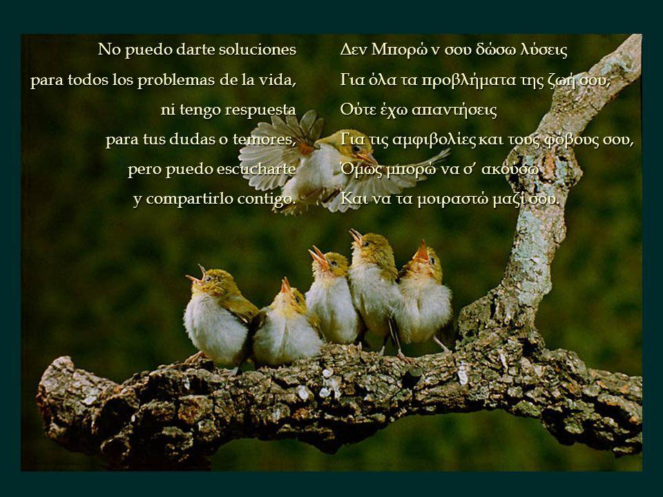Jorge Luis Borges Poema a los Amigos Ποίημα στους Φίλους Hacer click para avanzar Κλικ για το επόμενο