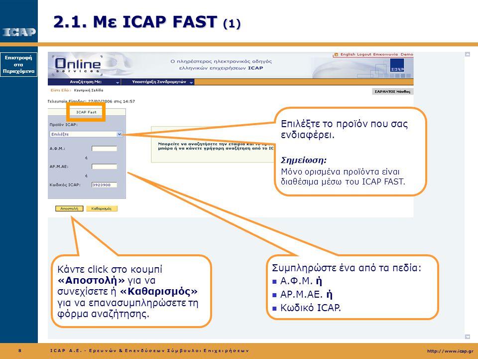 http://www.icap.gr I C A P A.E.