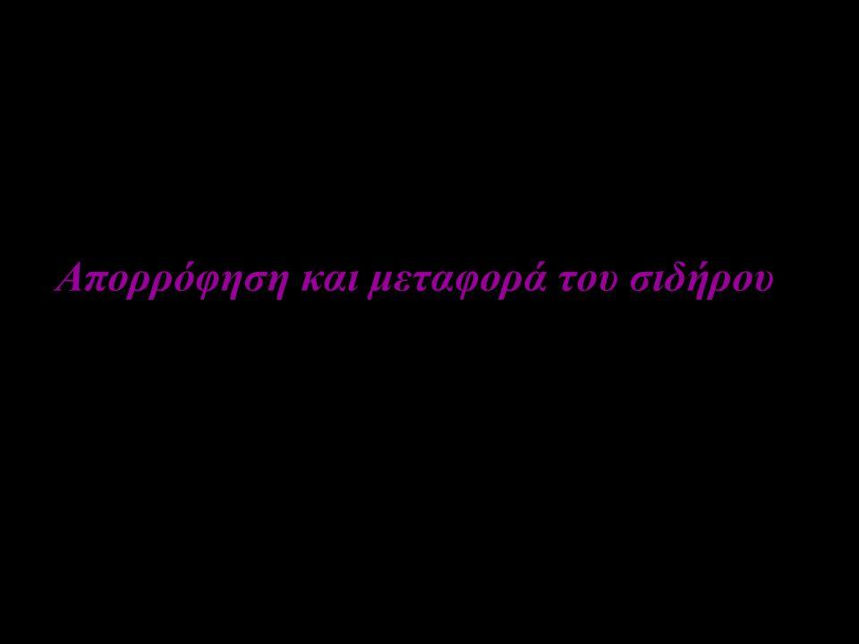 Γονάδες Υπογοναδισμός (πρωτοπαθής, δευτεροπαθής) Απώλεια της libido, στυτική δυσλειτουργία, ατροφία των όρχεων, γυναικομαστία, αραίωση της τριχοφυίας, αμηνόρροια Σπανιότερα: Επινεφριδιακή ανεπάρκεια, Υποθυρεοειδισμός, Υποπαραθυρεοειδισμός