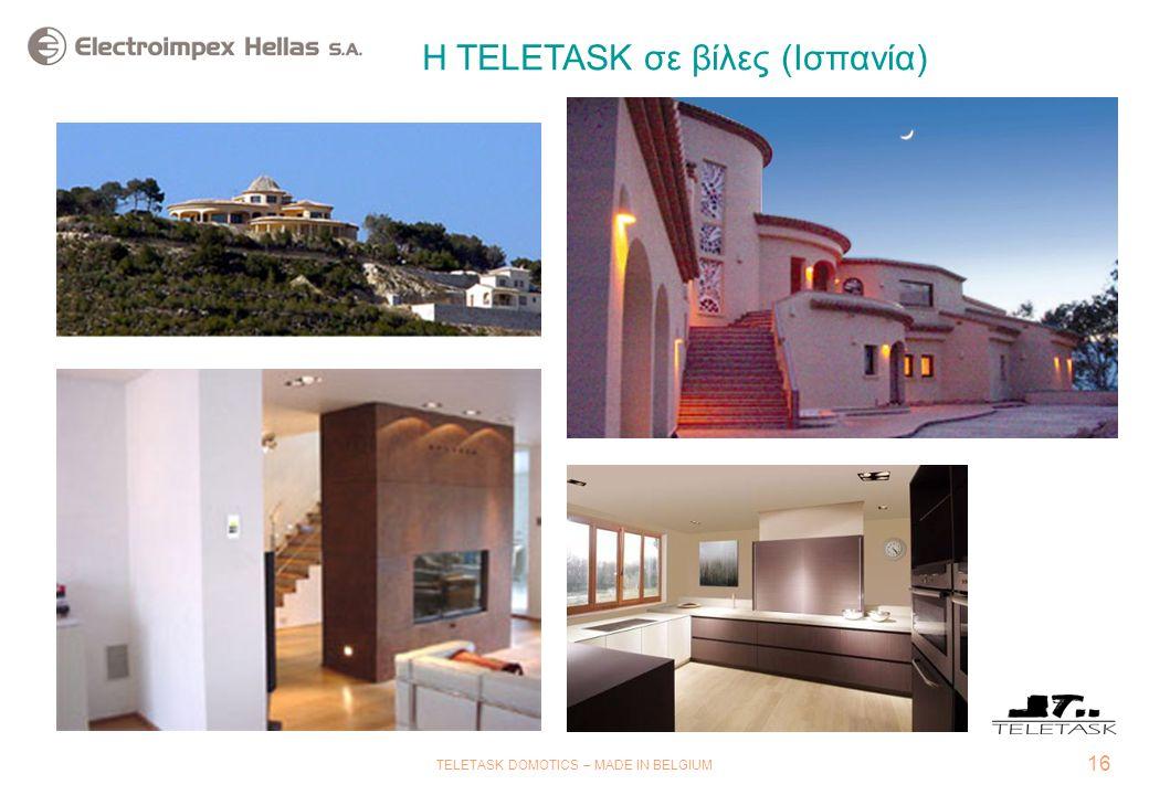 16 TELETASK DOMOTICS – MADE IN BELGIUM Η TELETASK σε βίλες (Ισπανία)