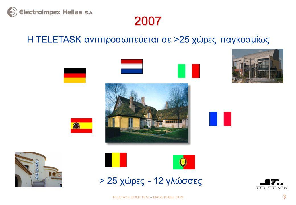 3 TELETASK DOMOTICS – MADE IN BELGIUM 2007 Η TELETASK αντιπροσωπεύεται σε >25 χώρες παγκοσμίως > 25 χώρες - 12 γλώσσες