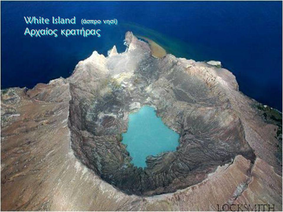 E νωμένες (sic) Πολιτείες Λίμνη Powel E νωμένες (sic) Πολιτείες Λίμνη Powel